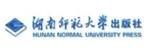 湖南师范大学出版社