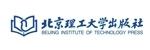 北京理工大学出版社