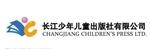 长江少年儿童出版社