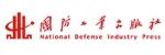 国防工业出版社