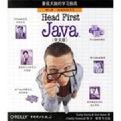 Head First Java(中文版)(第二版--涵盖Java5.0) - 塞若