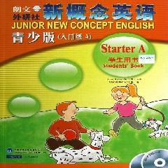 新概念英语青少版学生用书(入门级A)(配MP3.DVD) - 亚历山大