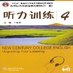 听力训练.4