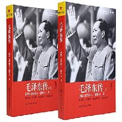 毛泽东传:插图本(上下册) - 潘佐夫