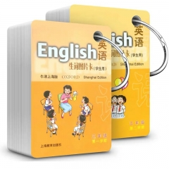 全2册 英语牛津上海版生词图片卡学生用.三年级第一学期+第二学期