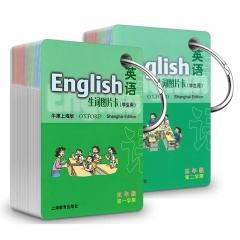 全2册 英语牛津上海版生词图片卡学生用.五年级第一学期+第二学期