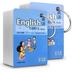 全2册 英语牛津上海版生词图片卡学生用.四年级第一学期+第二学期