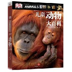 DK 儿童动物大百科 - 英国DK公司