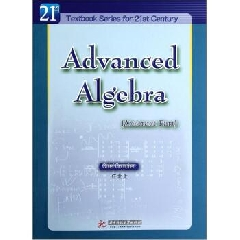 Advanced Algebra(Abstract Part)