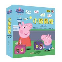 小猪佩奇动画故事书(第二辑)(全10册)